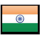 Écoles / université Inde