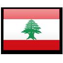 Écoles / université Liban