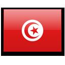 Écoles / université Tunisie